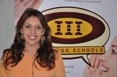 Beatriz Llorente - Coordinadora