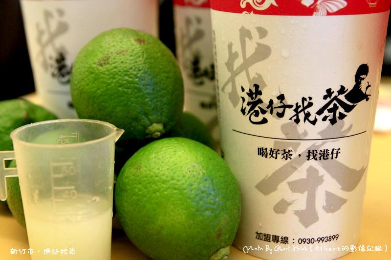【邀約試喝】新竹市.港仔找茶(南大店)(雪舞冰綠超好喝)