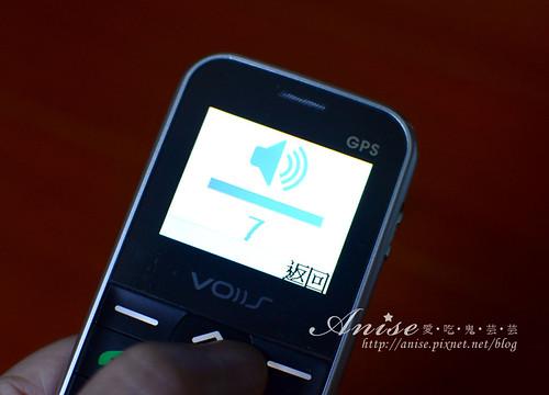 雙揚科技VOIIS v7g 雲端老人手機023.jpg