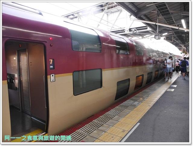 JR山陽&山陰鐵路周遊券pass.日本岡山旅遊image031