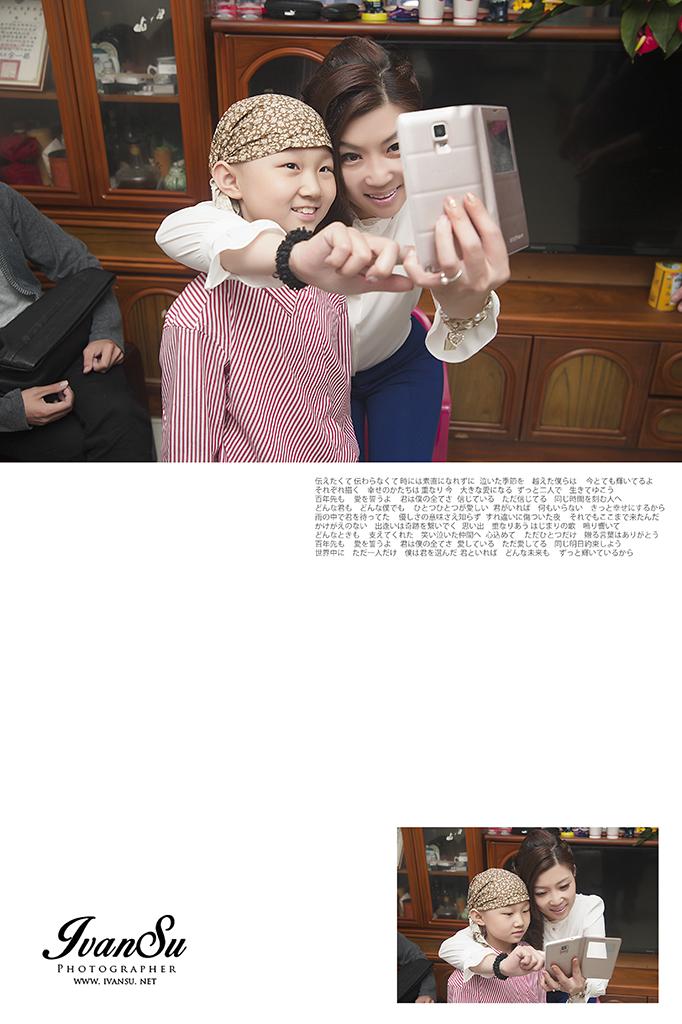 29153249804 b2708e6bde o - [台中婚攝] 婚禮攝影@新天地婚宴會館  忠會 & 怡芳