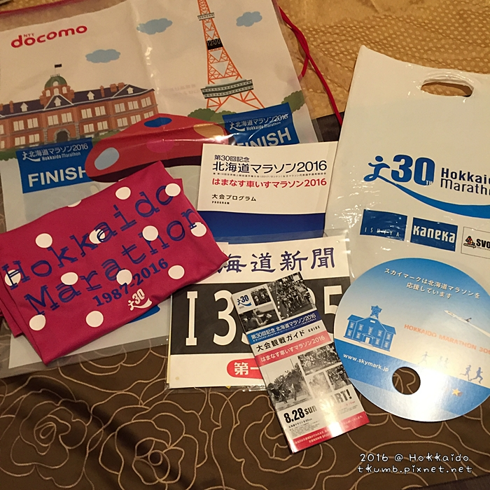 2016北海道馬拉松5日22.JPG