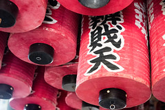 Red Lanterns (kieranburgess) Tags: kyoto japanese interior asia japan lanterns handpainted handwriting temple calligraphy row red
