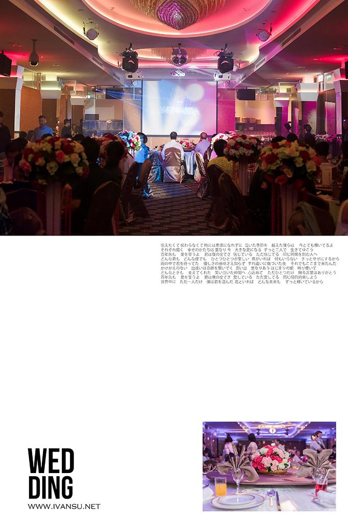 29734918575 38ef43af20 o - [婚攝] 婚禮攝影@大和屋 律宏 & 蕙如