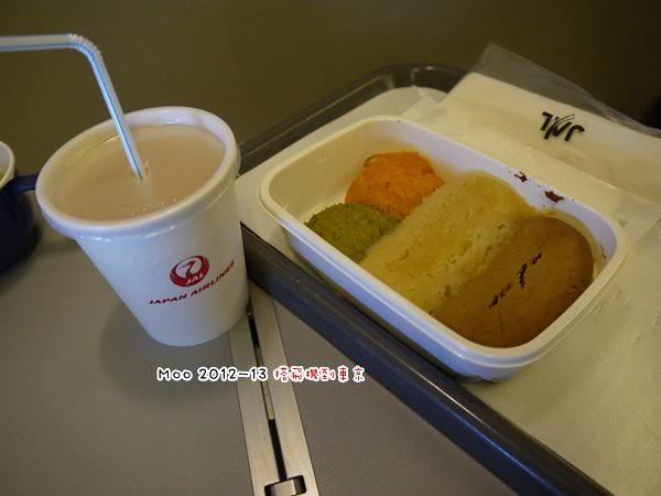 飛機餐-兒童