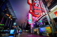 Optical (Andy Brandl (PhotonMix)) Tags: china street city urban architecture night shopping ads lights nikon neon shanghai optical illuminated processing stores nanjinglu drastic photonmix laoanphotography