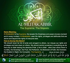 :: the supreme (Islamic knowledge) Tags: wallpaper god islam arabic cover download covers teach   allah supreme quran  ameen                  andkeeponpraying