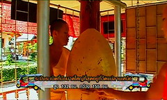 Bomb bell in Thailand_003 (10tis.com) Tags: