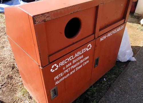 2013.1.13 フロストバイトrr〜ゴミ箱