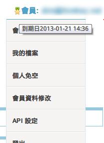 ilowkey.net-2013-01-20_143804.png