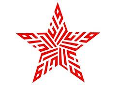 wanara_2 (REKA KUFI) Tags: red logo star arabic calligraphy jawi khat kufic kufi kaligrafi