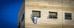 2016.07.09 Tel Aviv People and Places 06910 (tedeytan) Tags: israel israelflag startofdavid telaviv exif:isospeed=100 exif:aperture=80 camera:make=sony exif:lens=e18200mmf3563 exif:focallength=1921mm exif:make=sony camera:model=ilce6300 exif:model=ilce6300