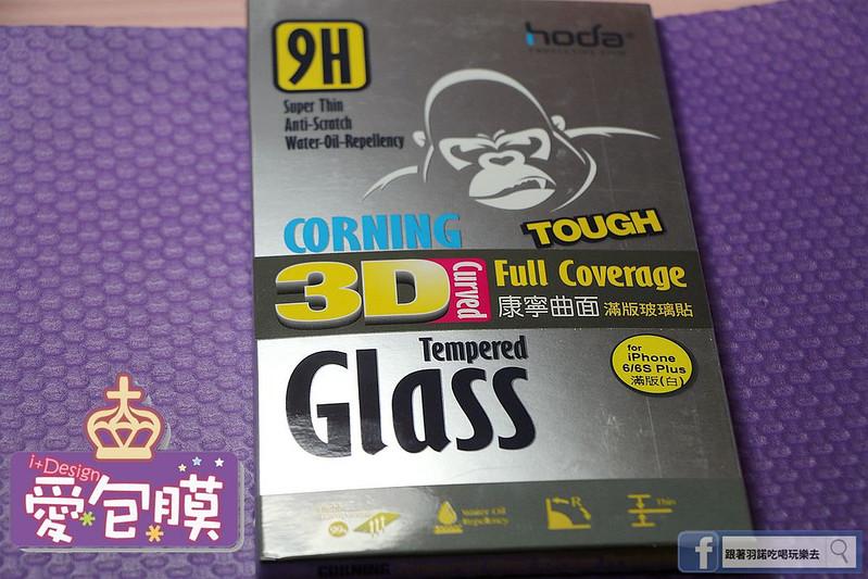 愛包膜-西門新宿精準保護貼鋼化玻璃專業手機包膜049