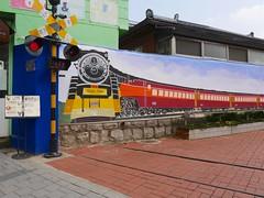 Train Museum (Travis Estell) Tags: bukchonhanokvillage jongno jongnogu korea republicofkorea seoul southkorea