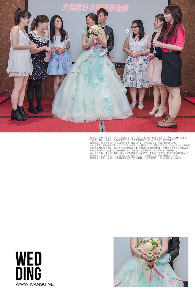 29653474661 2aafd1b0f9 o - [婚攝] 婚禮攝影@大和屋 律宏 & 蕙如