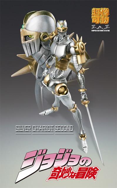 超像可動 JoJo冒險野郎 第三部 銀色戰車二次色