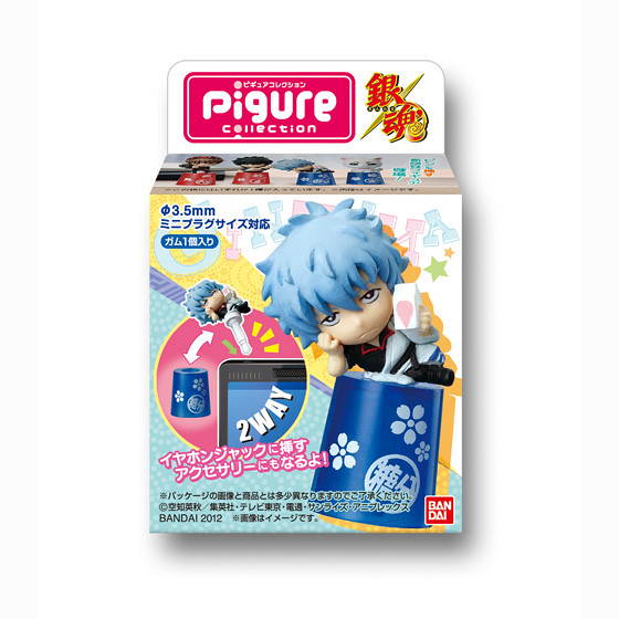 BANDAI - Pigure Collection 銀魂 耳機塞玩偶登場!~