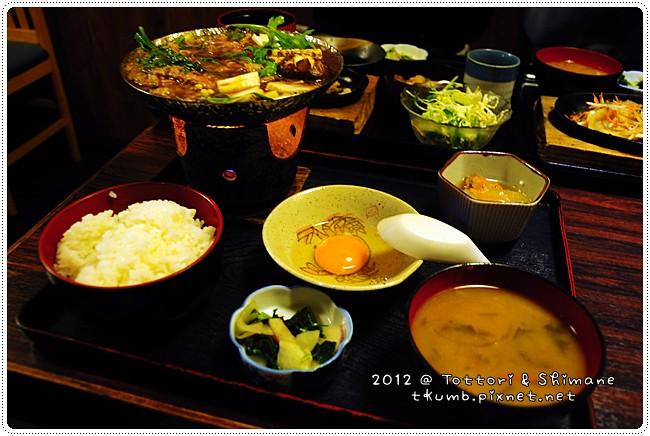 2012-12-23 20.47.51.jpg
