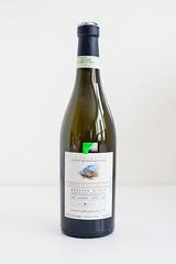 La spinetta 2007 Bricco Quaglia - Moscato d'asti.jpg (elidr) Tags: red italian wine bottles tasty liquids moscato