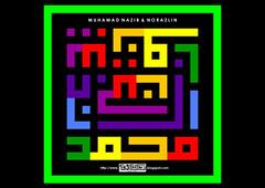 Muhamad_Nazib_Norazlin (REKA KUFI) Tags: arabic calligraphy malay islamic jawi khat kufic kufi kaligrafi