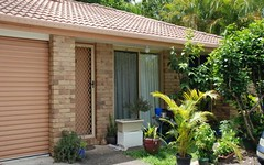 1/13 MCPHERSON COURT, Murwillumbah NSW
