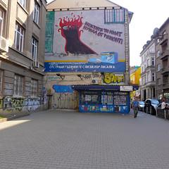 . (Marie Nolle Taine) Tags: europe bulgaria sofia urban city street  billboard balkans