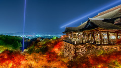 Kiyomizudera, Watcher of Kyoto City  || Kyoto, Japan (karlocamero) Tags: travel family friends red tree yellow japan horizontal night canon landscape kyoto cityscape top fav20 foliage 5d nightscene fav30 169 kansai  kiyomizudera fiery 2012  markii fav10  kyotoprefecture flickraward karlocamero jankarlocamero