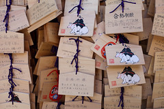 wishes (dive-angel (Karin)) Tags: japan temple 50mm tokyo wooden wishes nippon nihon tokio wnsche eos5dmarkii holztafeln