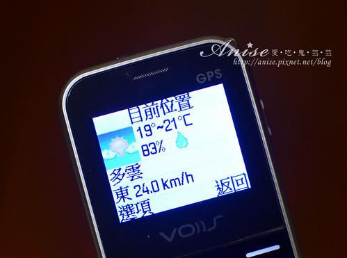 雙揚科技VOIIS v7g 雲端老人手機043.jpg