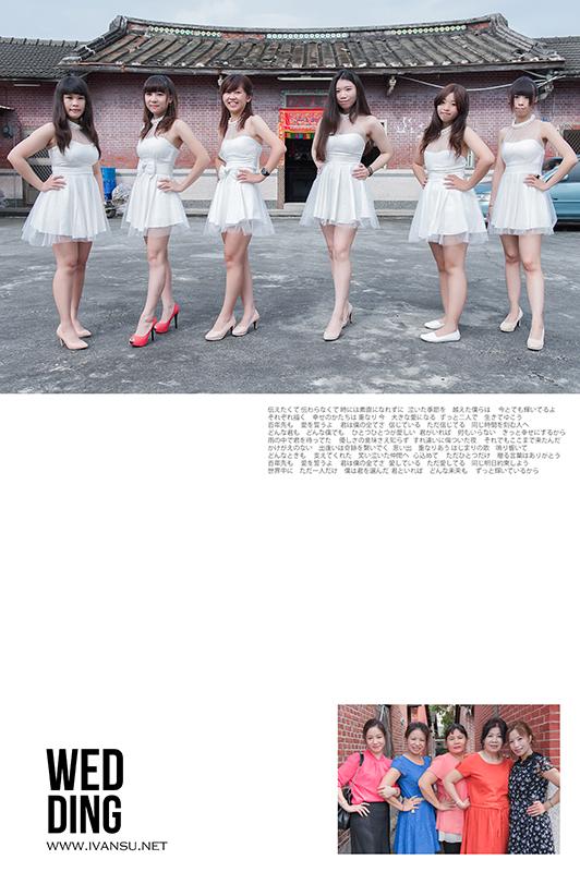 29107736424 a9f151c523 o - [婚攝] 婚禮攝影@自宅 國安 & 錡萱