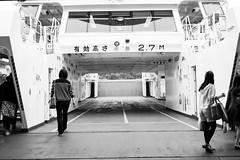 Miyajima - Hiroshima - 50mm Art (246-You) Tags: hatsukaichishi hiroshimaken japan jp hiroshima miyajima sigma 50mmf14dghsm|art sony ilce7m2