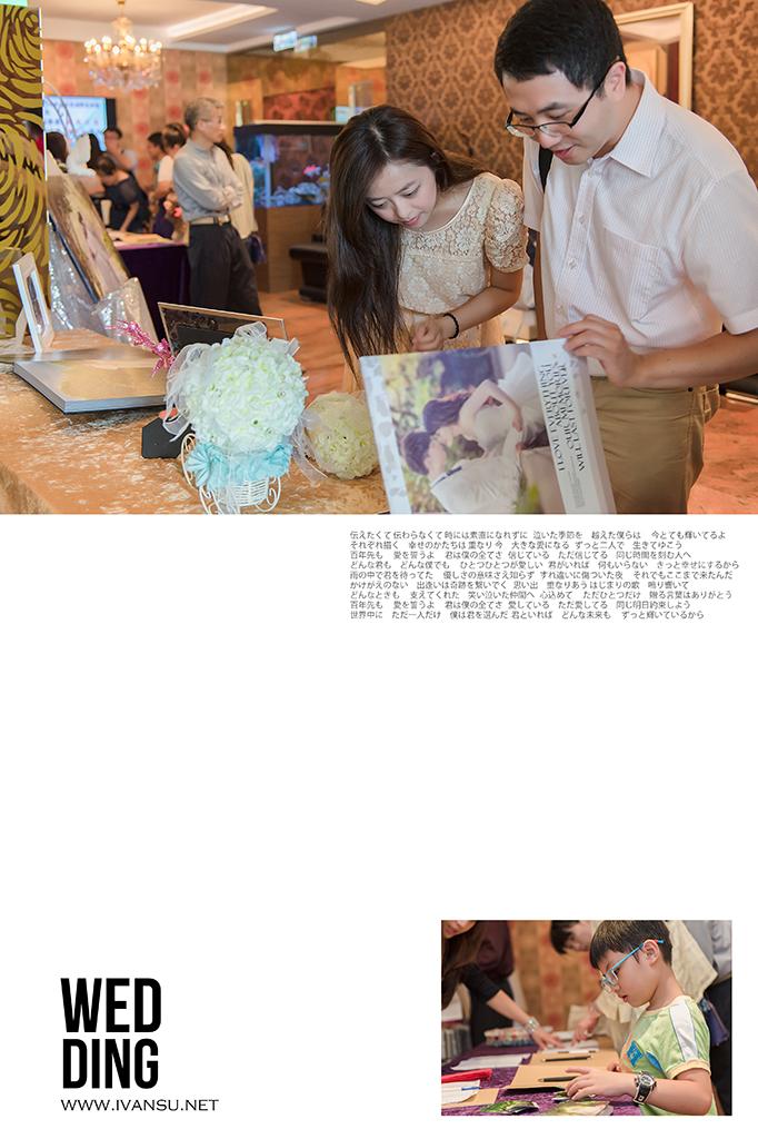 29734917955 dd77341df4 o - [婚攝] 婚禮攝影@大和屋 律宏 & 蕙如