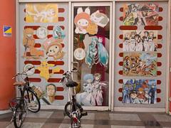 Kawagoe, Saitama, Japan (EgoEye) Tags: street game anime bicycle japan japanese asia character manga entertainment saitama kawagoe slot kanto eastasia