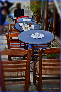 greek traditional coffee..the recιpe...