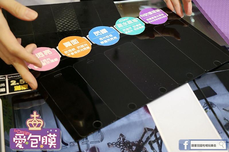愛包膜-西門新宿精準保護貼鋼化玻璃專業手機包膜034