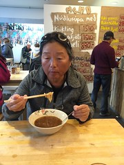 Nula supa (Pierre  VanCouver) Tags: iceland sachi noodles  reykjavik