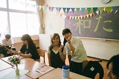 Kaichi Junior High School, Japan (joshua alderson) Tags: kaichi saitama fujifilm fuji superia xtra 400 35mm film klassew japan