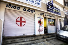 Closed pharmacy