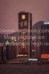 Hong kong ; A place with a view (setboun photos) Tags: china light panorama beautiful beauty skyline architecture night hongkong twilight asia cityscape outdoor nobody nopeople lumiere asie nuit crepuscule espace chine developingcountries beaute penombre exterieur grandespace highangleview entredeux urbanvista aucunepersonne largespace unrecognizableperson paysagedeville industrialcityscape panoramadeville personnemeconnaissable hongkongarchtecture