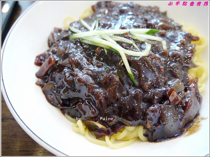 향미鄉味中華料理