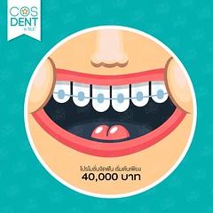 2015-0050   (Dental clinic in Bangkok) Tags:             cosdentbyslc dental clinic bangkok