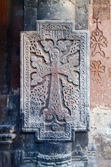 Ohanavan, Hovhannavanq, Cross-stone (21)