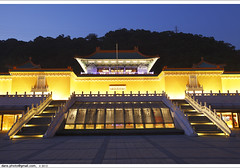 National Palace Museum  (*dans) Tags: longexposure light mountain museum night landscape dusk chinese taiwan palace taipei     palacemuseum nationalpalacemuseum       chinesepalace