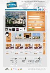 web design   (  | Yahya Badheeb) Tags: logo design 3d designer webdesign yahya                  badheeb