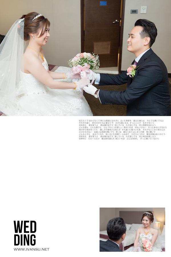 29566483801 fa2073b793 o - [台中婚攝]婚禮攝影@新天地 仕豐&芸嘉