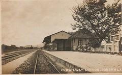 สถานีรถไฟสงขลา