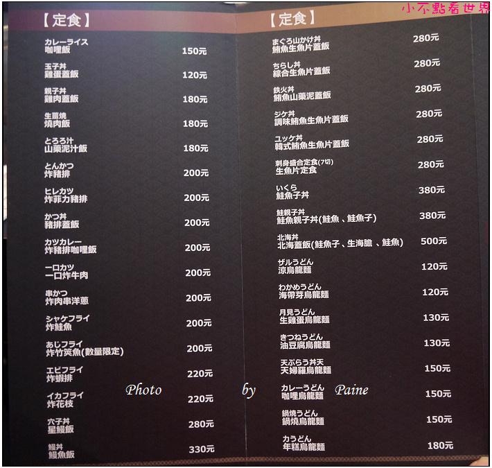 中壢中原信福日式豬排 (6).JPG