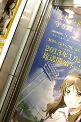 A   -Saki-  episode of side-A 4, B   (fukapon) Tags: 50mm tokyo pentax da  akihabara akiba f18 smc  k7     smcpda50mmf18