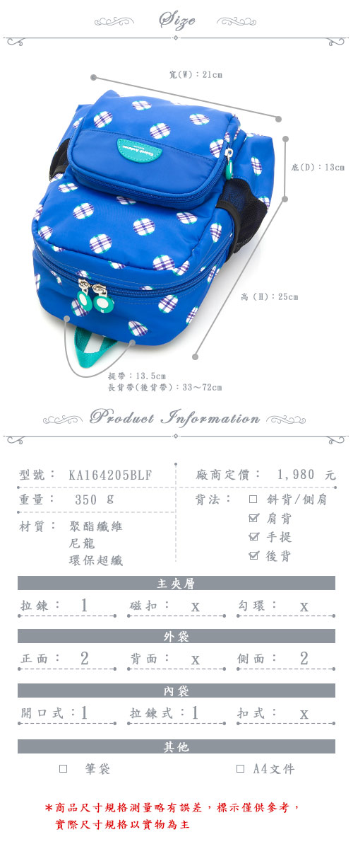 KA164205BLF_Inside04