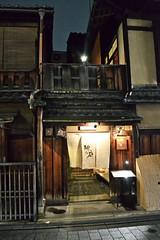 Amazing traditional restaurant (Kyoto - ) (Doncardona) Tags: kyoto  japan japon nippon nihon  higashiyama restaurant traditional old oldcity asia asiatrip nikon nikond3100 worldtraveler jpworldtraveler travel trip adventure journey